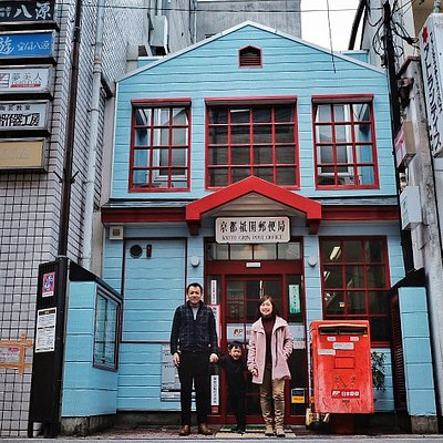 Most Soulful Gion Post Office