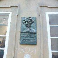 Памяти Кристиана Доплера