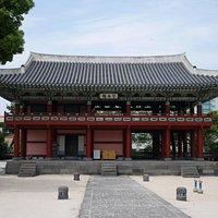 salah satu bangunan di kompleks Gwandeokjeong Pavilion