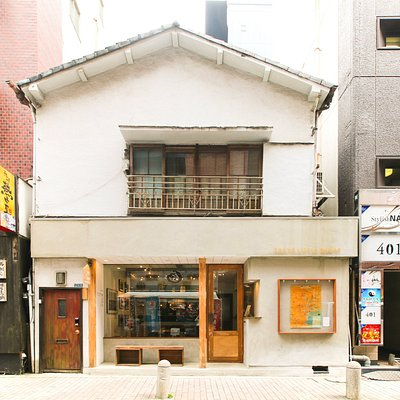 Tokyo Little House was built in 1948 and is now the last postwar house on the street