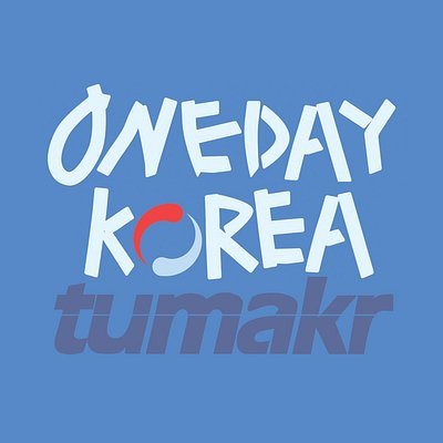 OnedayKorea Tours & Travel
