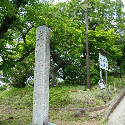 佐野城の石碑