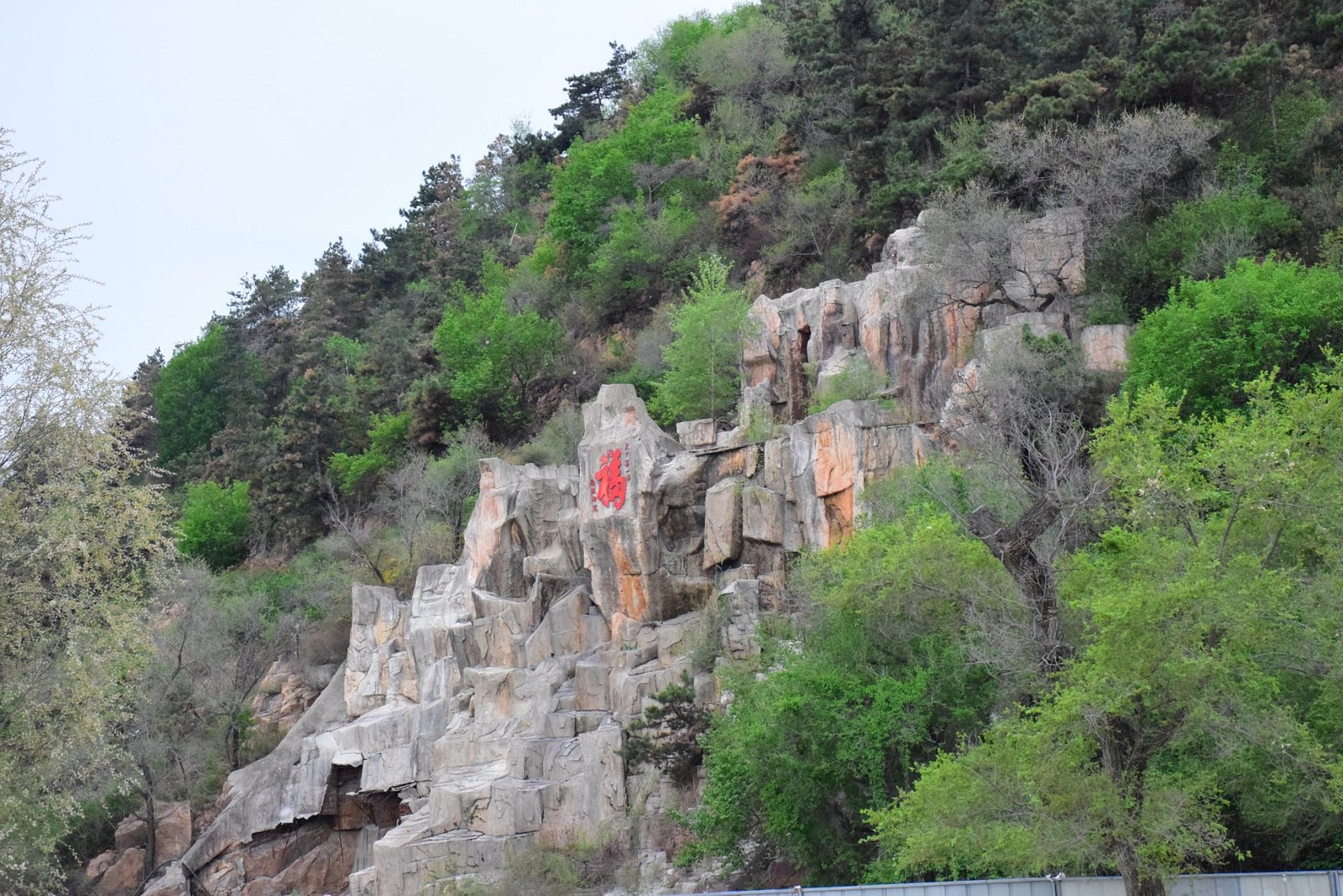 北山公園的石壁