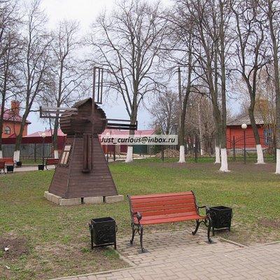 Victor Leonov Palace of Culture in Zaraysk, territory
