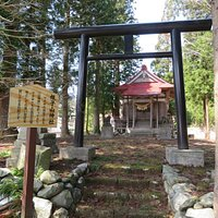 The signboard tells that this shrine is dedicated to the mountain Goddess worshipped by the Mata