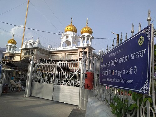 Outside view of Gurudwara Rishikesh