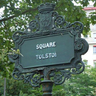 Ancien panneau du square