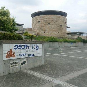 大阪市立クラフトパーク