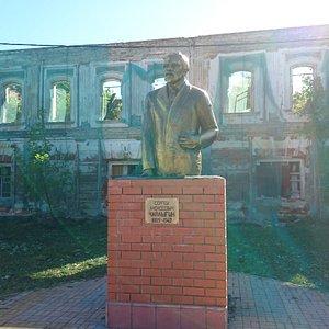 Памятник С.А. Чаплыгину