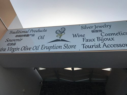 new sign Eruption Store 2018