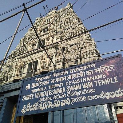 Venkateswara Swamy Temple Rishikesh