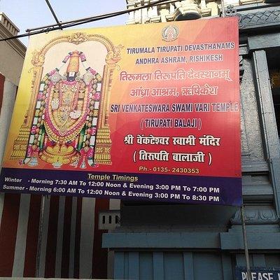 Venkateswara Swamy Temple information board