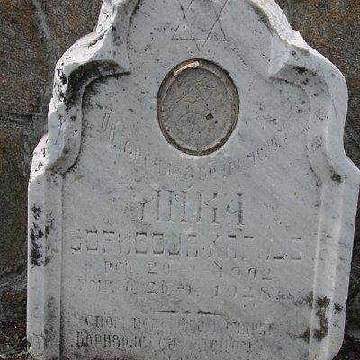 Jewish tombs