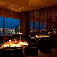 "Restaurant & Bar Level 36 ""piazza"""
