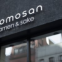 Momosan Front Door