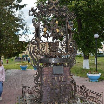 Памятник лимону