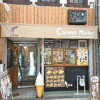 Caramel Market