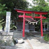 深山神社:鳥居