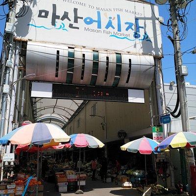 Masan Fish Market
