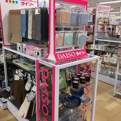 7階の百円均一のお店