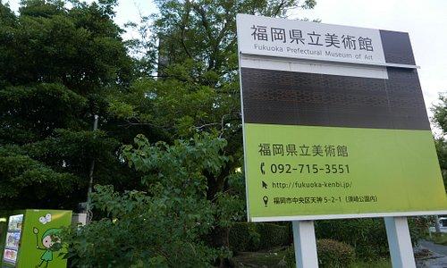 緑を活用した公園を充実させるとか