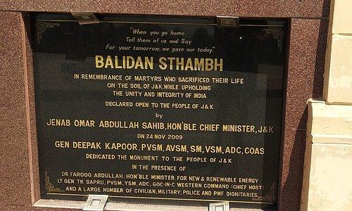 Balidaan Stambh - War Memorial
