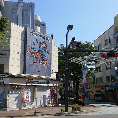 Marine Road Shopping Street
