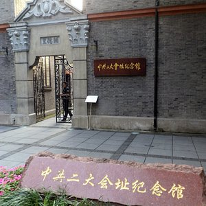 Site of the Second Congress of the Chinese Communist Party