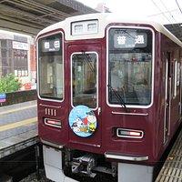 阪急三宮駅 ここも立派な駅ですね。