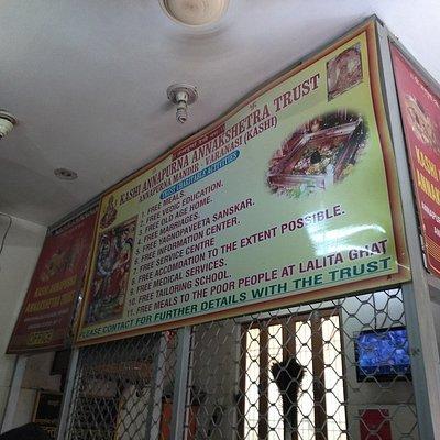 Annapurna Devi Mandir Dinning hall - Varanasi