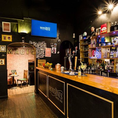 Houdini's Top Bar