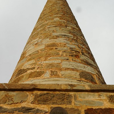 Peacock's Chimney