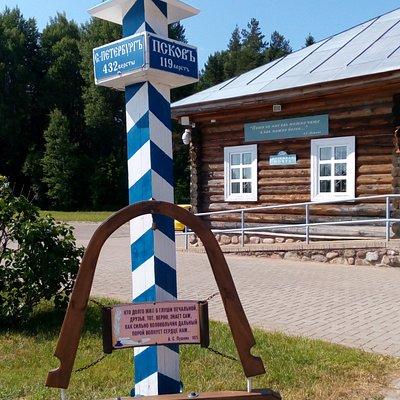 Музей - почта села Бугрово
