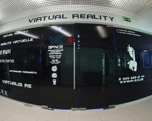 Вход в Виртуальную Реальность здесь.