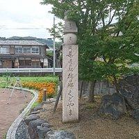 町石を模したモニュメント