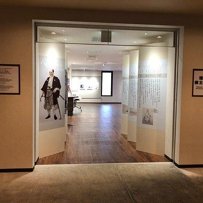 樺太記念館入口