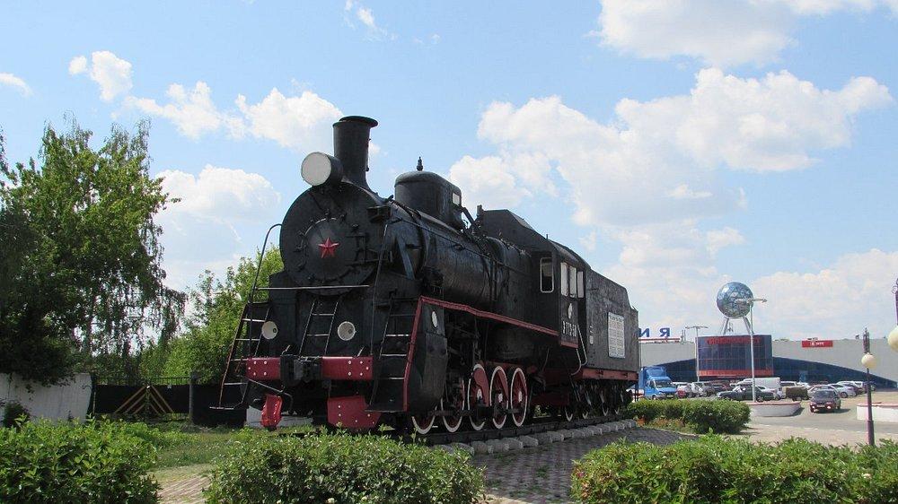 Памятник Реквием паровозу