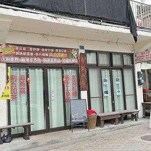非常推建的小館餐廳,個人認為是南竿第一