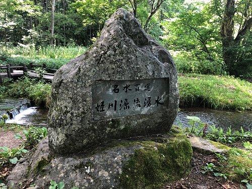 姫川源流湧水の石碑
