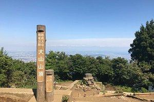 大山山頂の碑