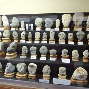Chinsekikan - museum of rocks that resemble human faces
