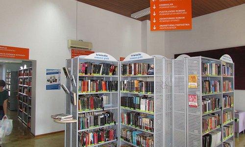Library Koper/ Capodistria