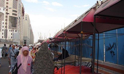 Madinah Dates 7