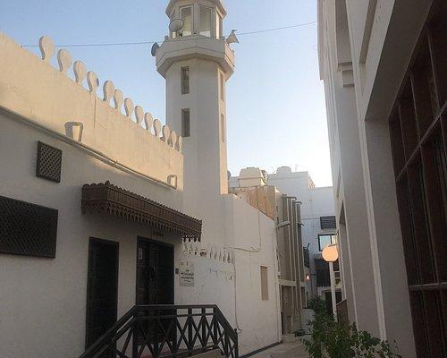 Shaikh Ebrahim Center