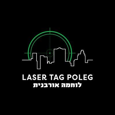 Laser Tag Poleg - Urban Warfare | The Ultimate Laser Tag