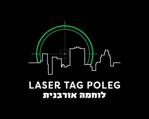 Laser Tag Poleg - Urban Warfare   The Ultimate Laser Tag