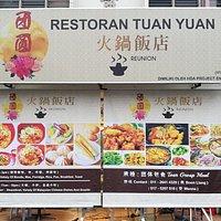Restaurant Tuan Yuan 团圆火锅饭店