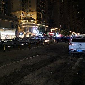 翡翠绿洲商业街