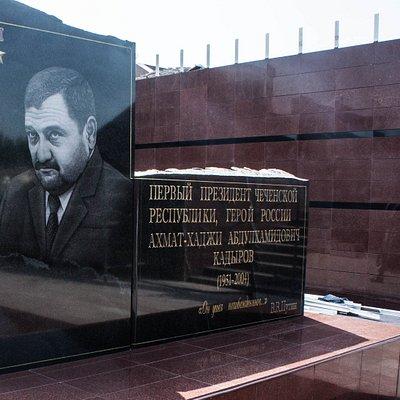 Памятник Ахмату Кадырову при входе в музей