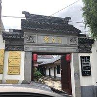 Lao Qing Tai Mutton Guan